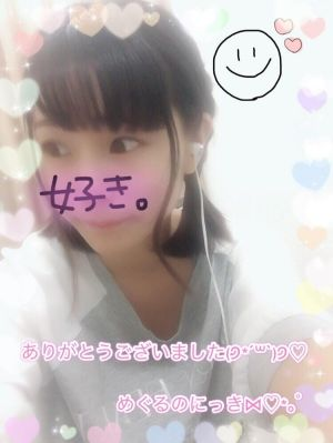 お礼(*ˊᵕˋ*)<img class=&quot;emojione&quot; alt=&quot;❤️&quot; title=&quot;:heart:&quot; src=&quot;https://fuzoku.jp/assets/img/emojione/2764.png&quot;/>