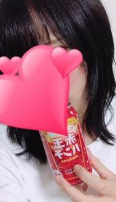 お酒( ´ ▽ ` )