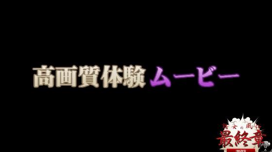 リアルな挿入感に全米が勘違い!!