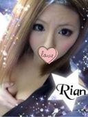 リアン(22)