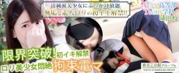 アリス高等部TEENS学科 蒲田校