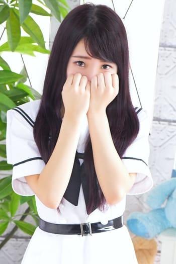 環奈(かんな)