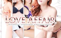 LOVE AFFAIR(ラブアフェア)