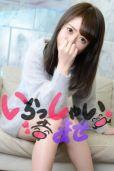 アカリ(24)