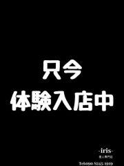HIKARU(ヒカル)