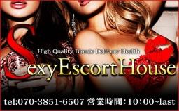 SEXY ESCORT HOUSE