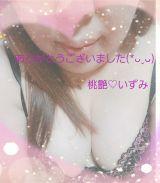 お礼...♪*゚