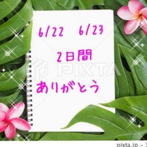 ありがとうございます( ^∀^)