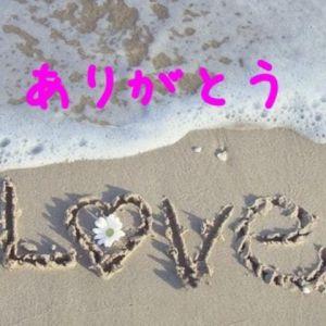 ありがとうございます(*^_^*)