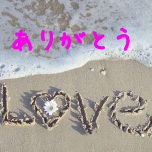 ありがとう(*^_^*)