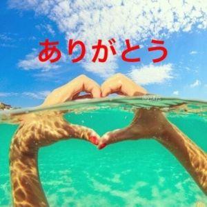 ありがとう( ^∀^)