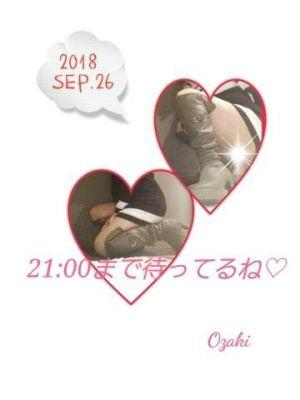 寒っ ((????))