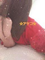 準備OK〜!!