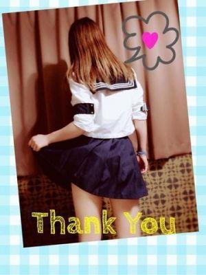 ありがとう☆