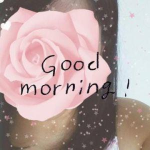 おはようございます‼