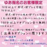★ 期間限定イベント情報 ★