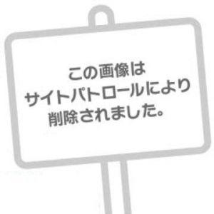 [お題]from:たんぱく質さん