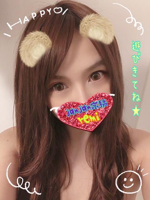 """お休み明け出勤<img class=""""emojione"""" alt=""""✨"""" title="""":sparkles:"""" src=""""https://fuzoku.jp/assets/img/emojione/2728.png""""/>"""