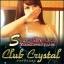 Club Crystal-クラブクリスタル-