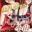 J-CLUB小山