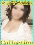 ☆はるひ☆(21) B85(D)W56 H84