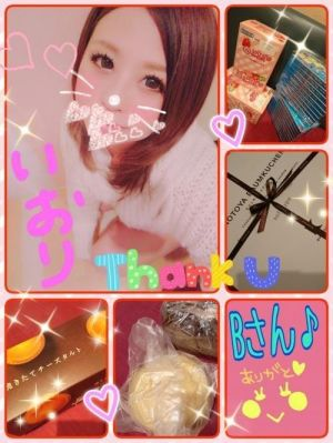 Thank you ♪