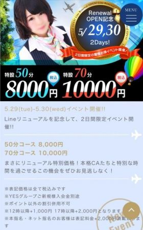 リニューアル!?(*`・ω・´)