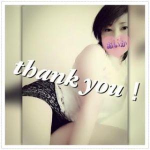 ありがとう。