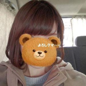 [お題]from:猪突猛進さん