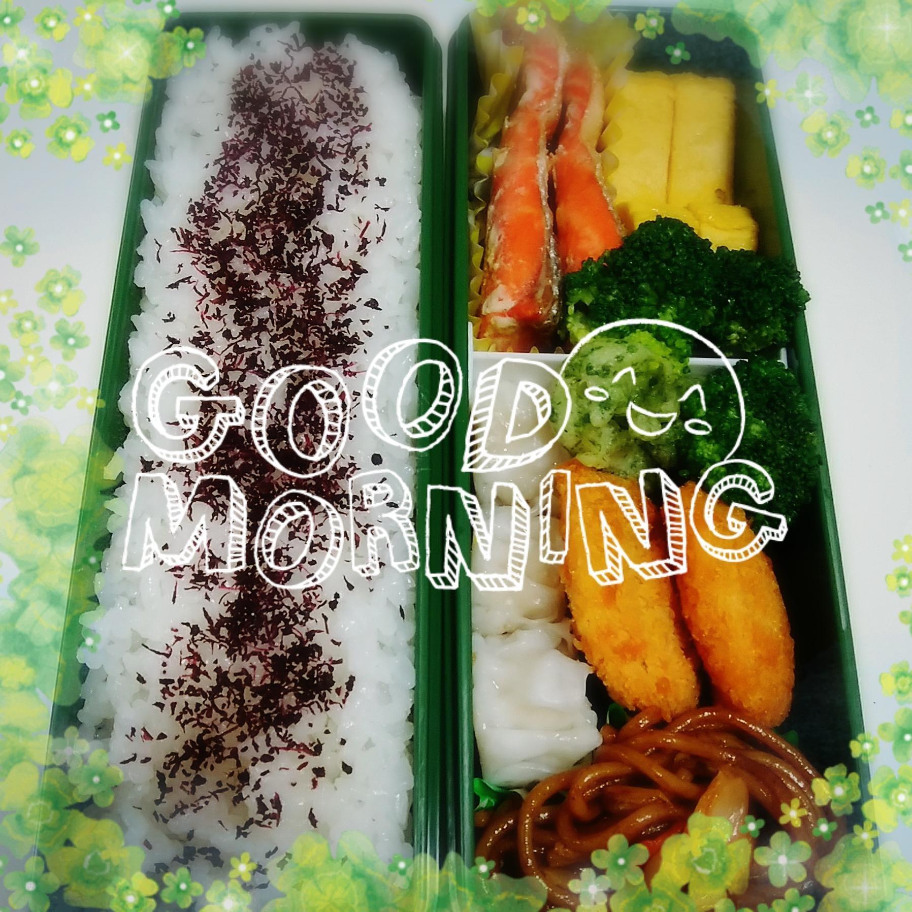 おはようございます|ω・)ノ