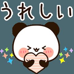 おやすみなさい(*´꒳`*)