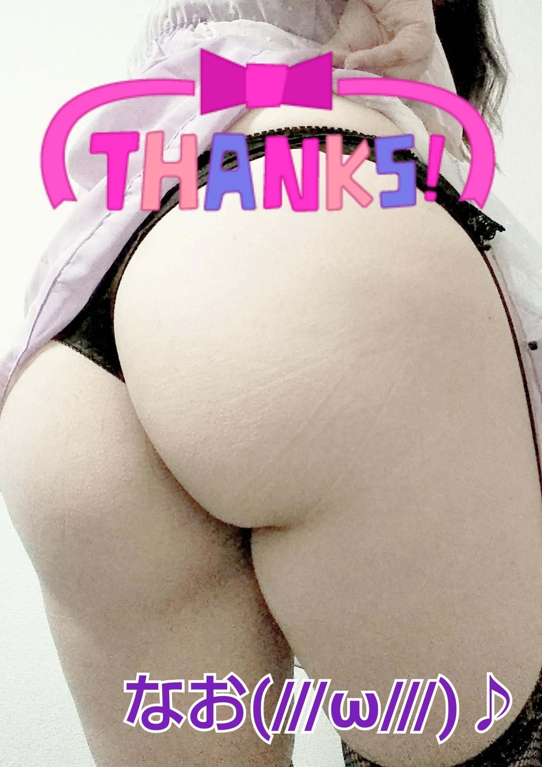 感謝です(* ̄∇ ̄*)