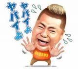 (・∀・)あーーーー!
