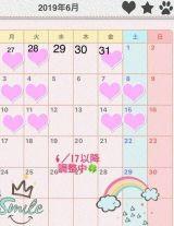 ★出勤予定日(-6/15)★