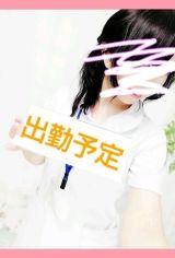 出勤予定(仮予約も可能です) 5/20~6/1
