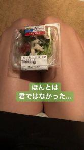 愛しのネバ豆腐くん