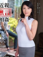 聖子【超有名AV女優】