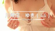 必見!!ゆきさんのセクシー動画
