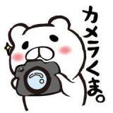 [お題]from:カメ〜ラさん