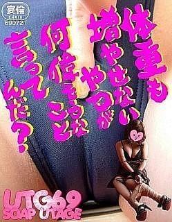 ベロチュー<img class=&quot;emojione&quot; alt=&quot;💋&quot; title=&quot;:kiss:&quot; src=&quot;https://fuzoku.jp/assets/img/emojione/1f48b.png&quot;/>したい人集まれ‼(笑)