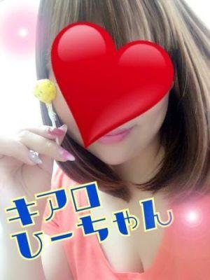 [お題]from:彼女募集中さん