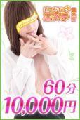 ★驚愕【40分8000円!!】★ご新規様限定★(20)