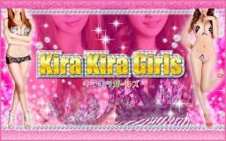 KiraKiraGirls~キラキラガールズ~