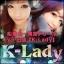 K-Lady