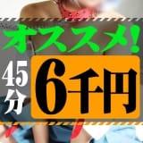 萌えちゃんねるソフト錦糸町