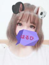 しゅっきーーーん!?