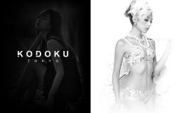 KODOKU(コドク)