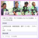 《 07/14(土)》恋人屋本舗*ゆか