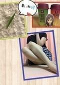 ☆(*Ü*)٥hayoϋ☆