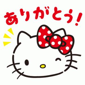 ありがとう?(*^^*)